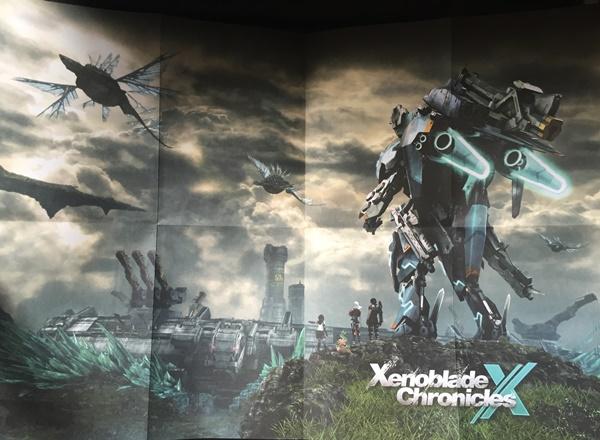 Poster du jeu recto