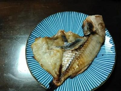 真鯛の干物