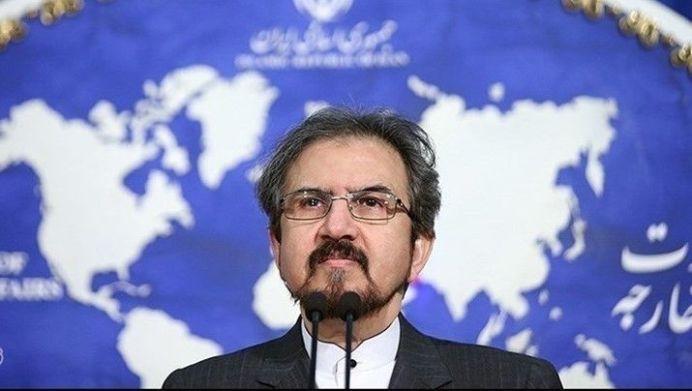 Bahram Ghasemi. Author: Meghdad Madadi, Tansim. Source: Wikimedia Commons: Creative Commons Attribution 4.0 International
