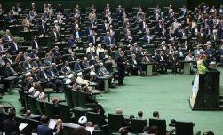 Iran's Majlis.