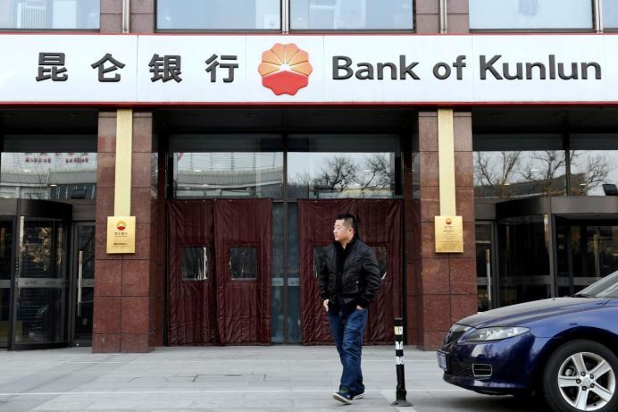 Bank of Kunlun in Beijing, China. REUTERS