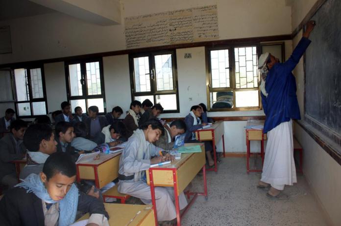 Yemen-School-Bus-Air-Strike-767556