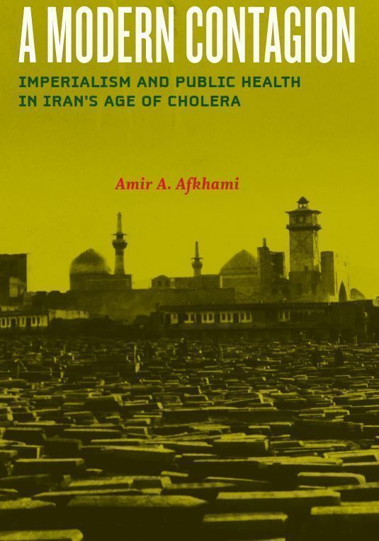 book-afkhami-3922