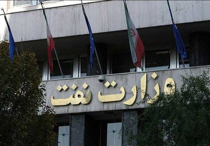 FILE PHOTO: The front of the National Iranian Oil Refining and Distribution Company building is seen in Tehran. Source: Kayhan London