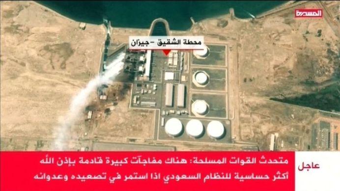 Yemen's Houthis say they struck power station in Saudi's Jizan province - Al Masirah TV. Reuters
