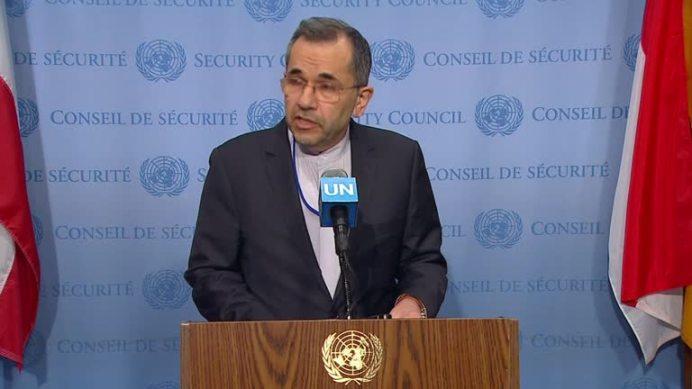 FILE PHOTO: Majid Takht Ravanchi-Iran's UN envoy. REUTERS