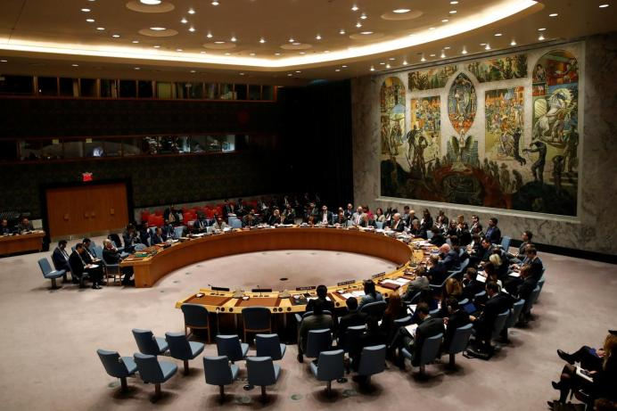 FILE PHOTO - The United Nations Security Council. REUTERS/Mike Segar