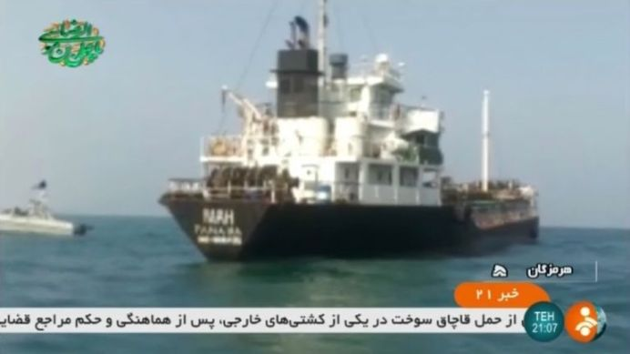 Iran TV shows seized foreign tanker. REUTERS
