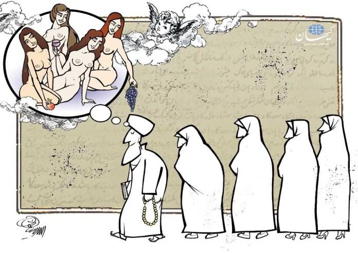 polygamy-Iran