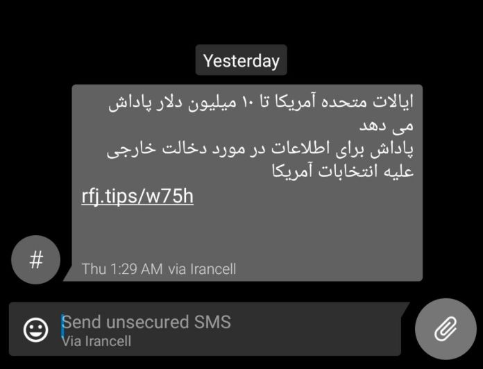 2020-08-06T210713Z_2046637701_RC2L8I9PETJ7_RTRMADP_3_CYBER-IRAN-TEXT-MESSAGES