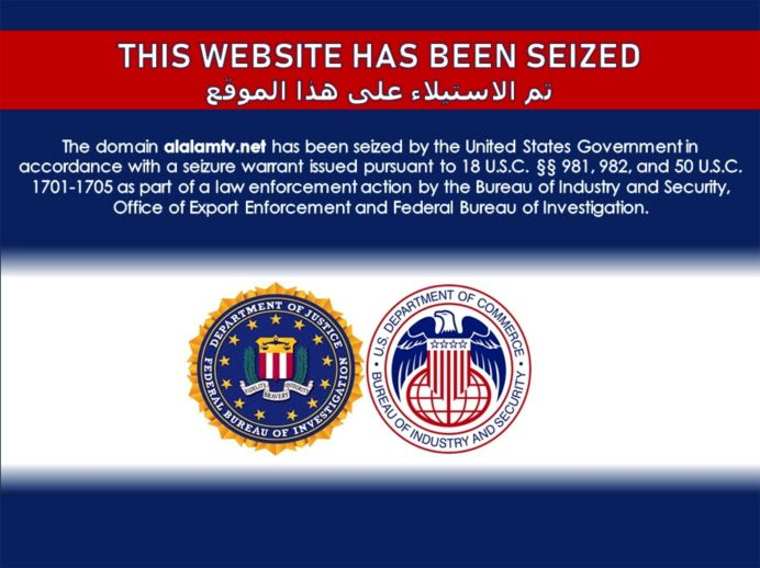 The website of Iran's Arabic language Al Kawtathar television is seen with a notice which appeared on a number of Iran-affiliated websites saying they had been seized by the United States government as part of law enforcement action, in a screenshot taken June 22, 2021. REUTERS