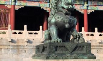 China Day 3: Tiananmen Square, Forbidden City and Beijing Opera