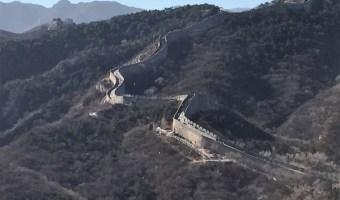 China: Final Thoughts