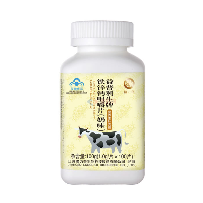 Buy Longrich Chewable Calcium Tablets Online In Nigeria Kay Maria