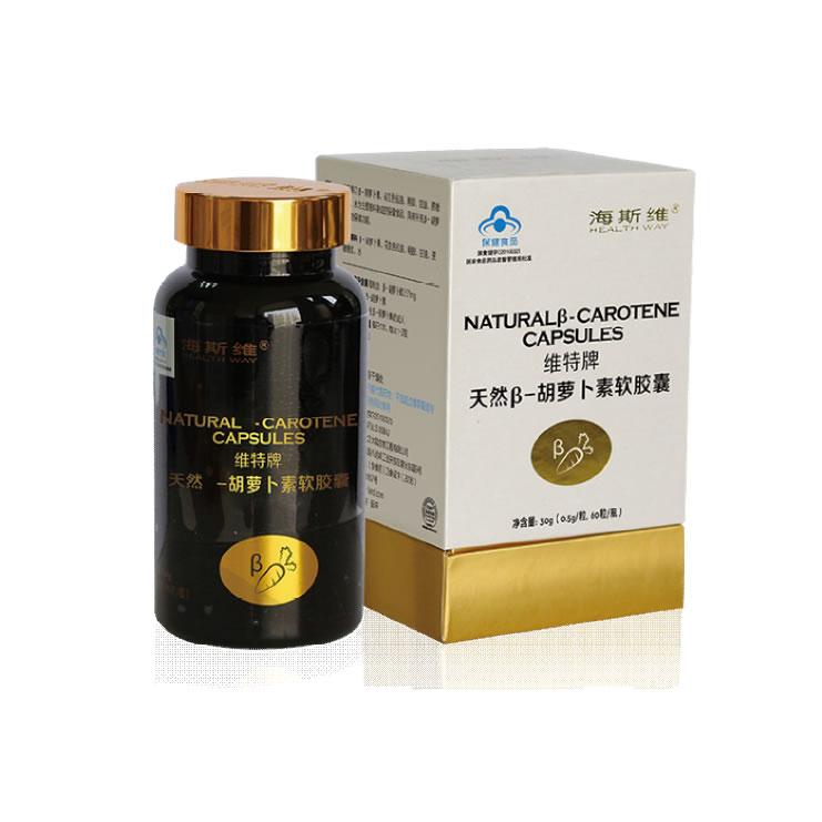 Natural B-Carotene Capsule