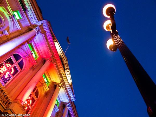 London Trocadero at Twilight
