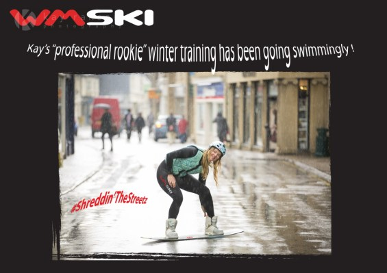 Wakeboarding promo photo