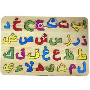 hijaiyah - Balok Kayu Natural, Produktifitas, Aktifitas dan Kreatifitas Anak