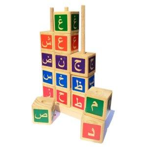 Menara Hijaiyah 3 Tiang - Menara Balok Hijaiyah