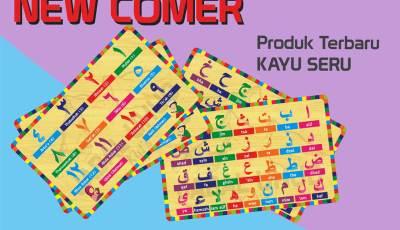 puzzle hijaiyah dan angka arab - Puzzle Model Hijaiyah dan Angka Arab New Design