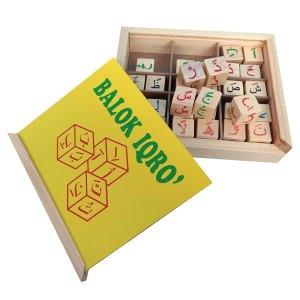 balok iqro sablon - Balok Kayu Natural, Produktifitas, Aktifitas dan Kreatifitas Anak