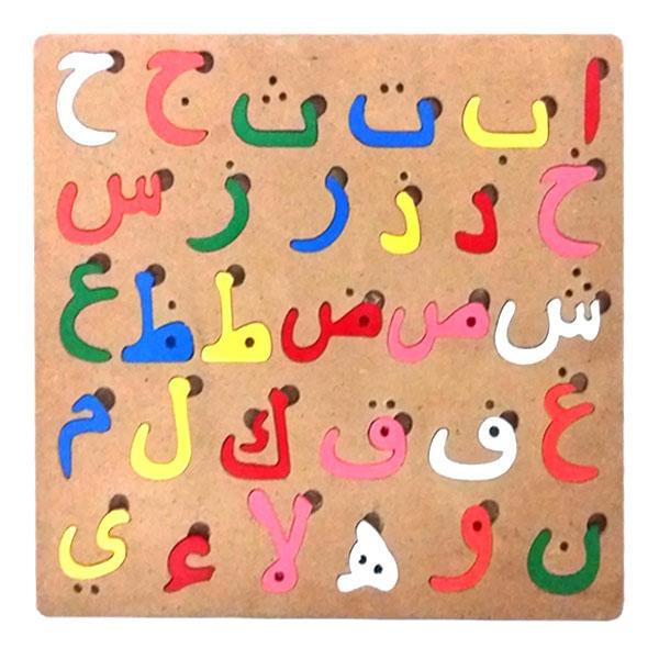 puzzle hijaiyah cat - Puzzle Hijaiyah Kayu Cat