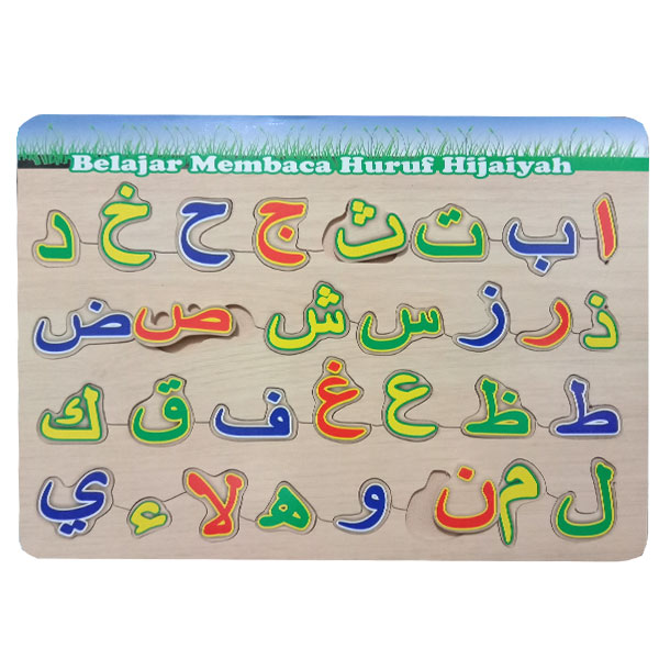 puzzle huruf hijaiyah - Puzzle Huruf Hijaiyah