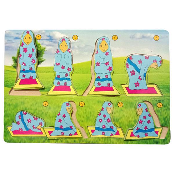 puzzle stiker sholat perempuan - Puzzle Gerakan Sholat Perempuan