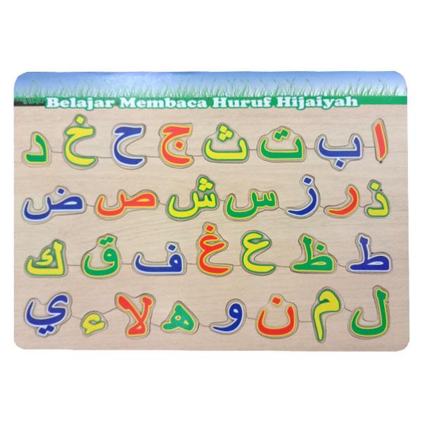 stiker huruf hijaiyah - Puzzle Huruf Hijaiyah