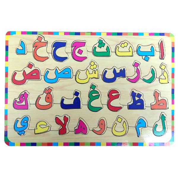 puzzle hijaiyah kayu - Paket Puzzle Murah isi 6