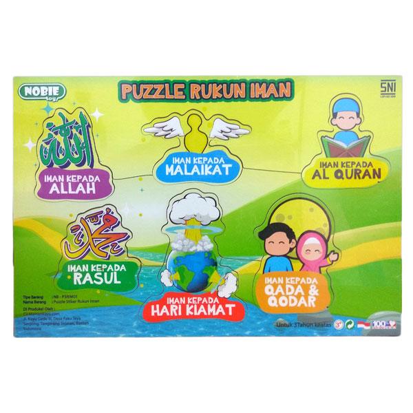 puzzle rukun iman - Puzzle Rukun Iman