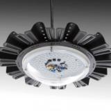 Campana LED Ultrafina Regulable IP65 120º 50W