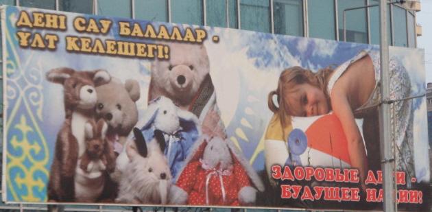 advert about healthy children