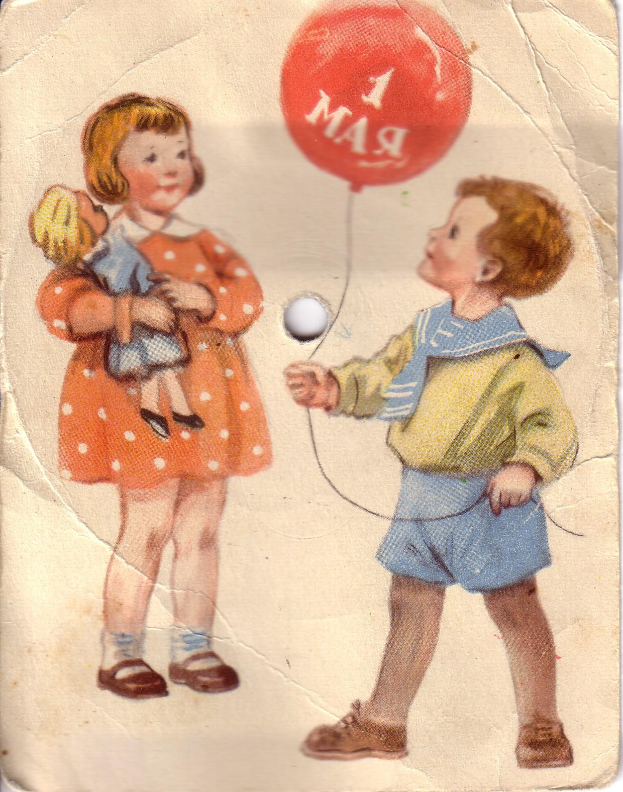 May 1 children