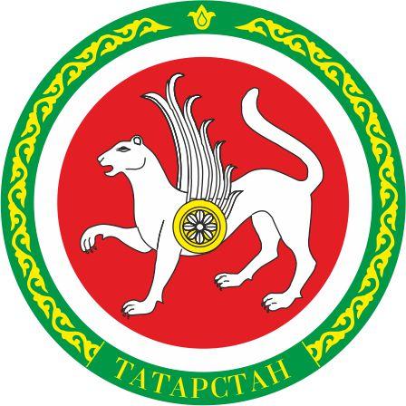 Госсовет РТ – Казань, Государственный Совет Республики ...