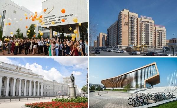 Мои университеты - Туры в Казань | Прием в Казани ...