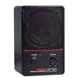 Fostex 6301B Compact Powered Monitor, Single