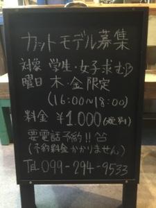 20161005-031615.jpg