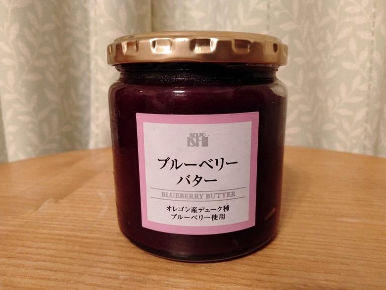 成城 石井 イチゴ バター
