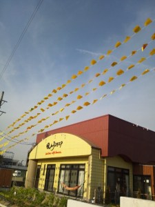 風の子スクエアの黄色い小旗