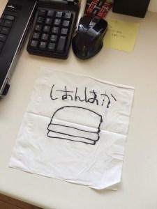 creators-class慎ちゃんのハンバーガー