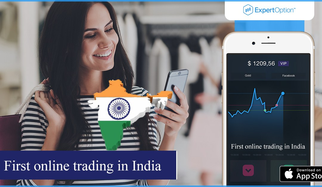 Online Trading India – ExpertOption Review 2021