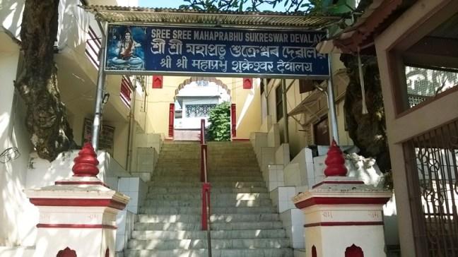 Temples of Assam, Kamakhya Temple, Assam Tourism, Satras of Assam