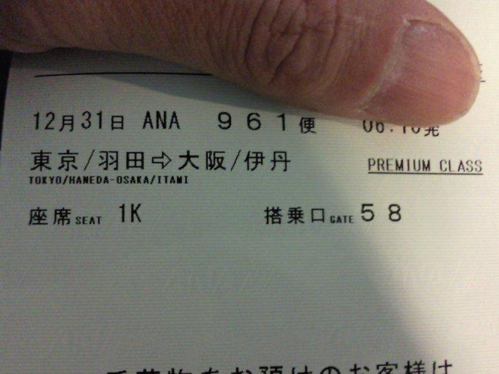20111231055600nec_0016_2