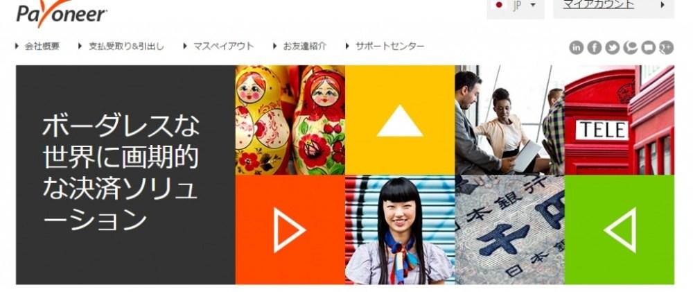 Baidu IME_2015-9-27_3-51-50