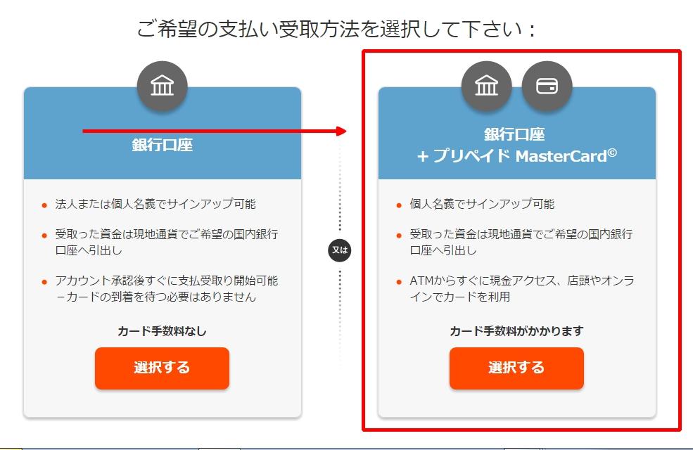 Baidu IME_2015-9-28_22-4-56