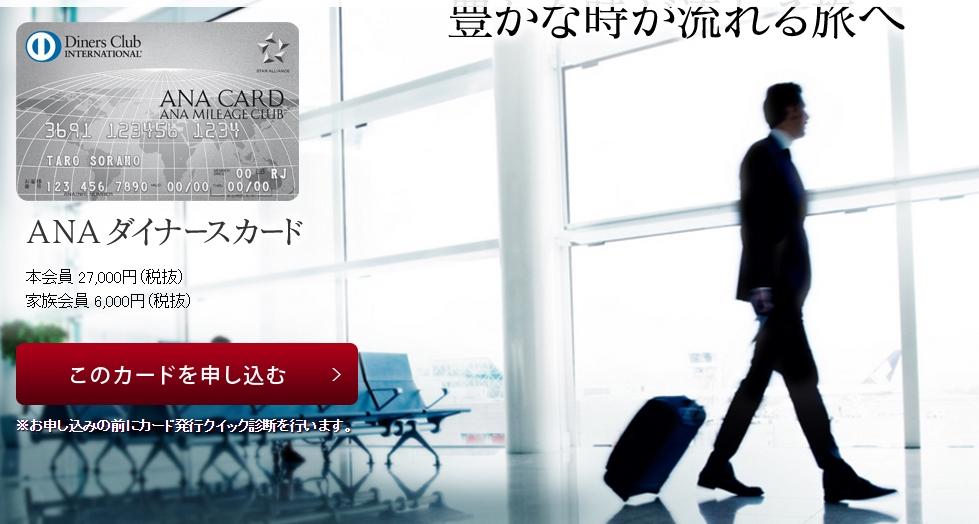 Baidu IME_2015-9-29_0-5-50