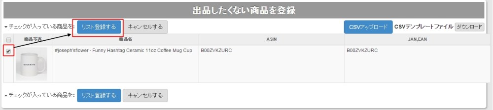 Baidu IME_2015-10-11_18-55-9
