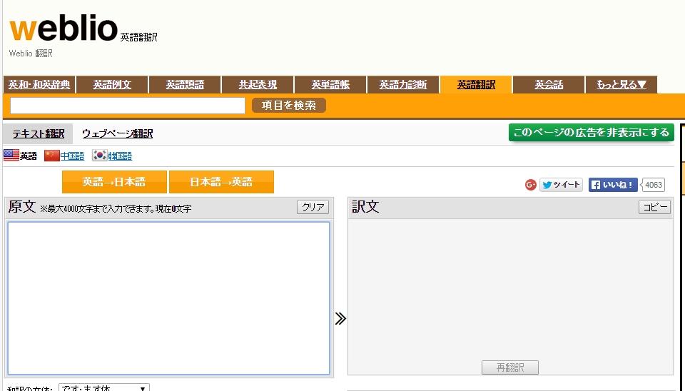 Baidu IME_2015-10-12_0-24-34