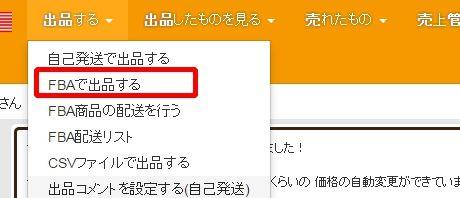 Baidu IME_2015-10-15_1-16-30